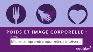 INPP_Page_Produit